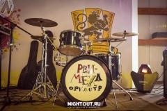 fotootchet-pivo-bezalkogolnyiy-kombinat-shulginskiy-18-iyunya-2016-nightout-altayskiy-kray-17