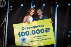 fotootchet-pivo-bezalkogolnyiy-kombinat-shulginskiy-18-iyunya-2016-nightout-altayskiy-kray-42