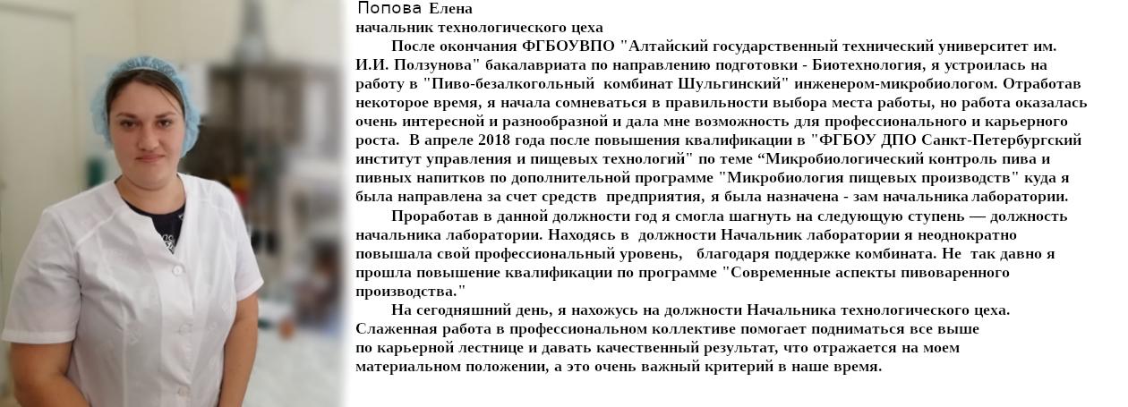 nazarova4-1260×455