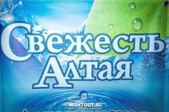 fotootchet-pivo-bezalkogolnyiy-kombinat-shulginskiy-18-iyunya-2016-nightout-altayskiy-kray-21