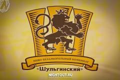 fotootchet-pivo-bezalkogolnyiy-kombinat-shulginskiy-18-iyunya-2016-nightout-altayskiy-kray-53